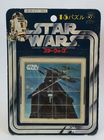 Vintage Star Wars 1977 Japanese Takara Darth Vader Puzzle Sealed